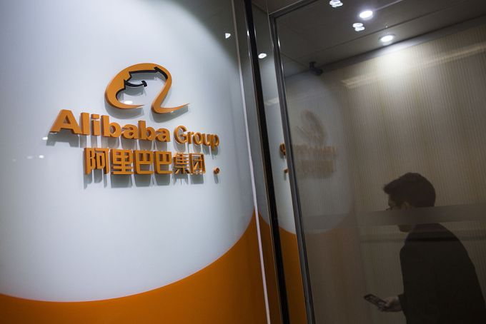 Alibaba Group will invest $15B into a new global research and development program