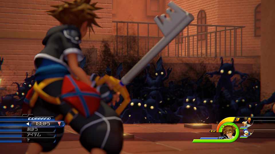 Kingdom Hearts 3 release date, news and trailers