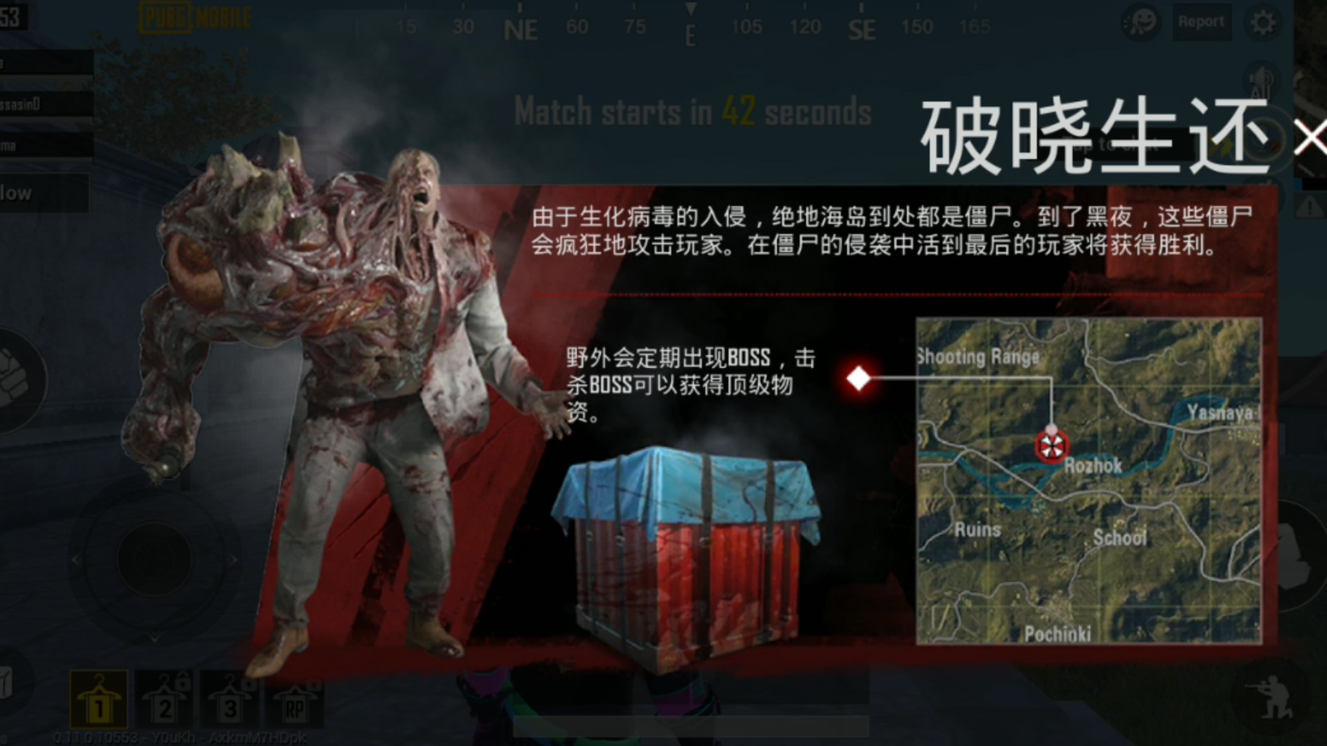 PUBG Mobile zombie mode gameplay: Tips and tricks to survive the
