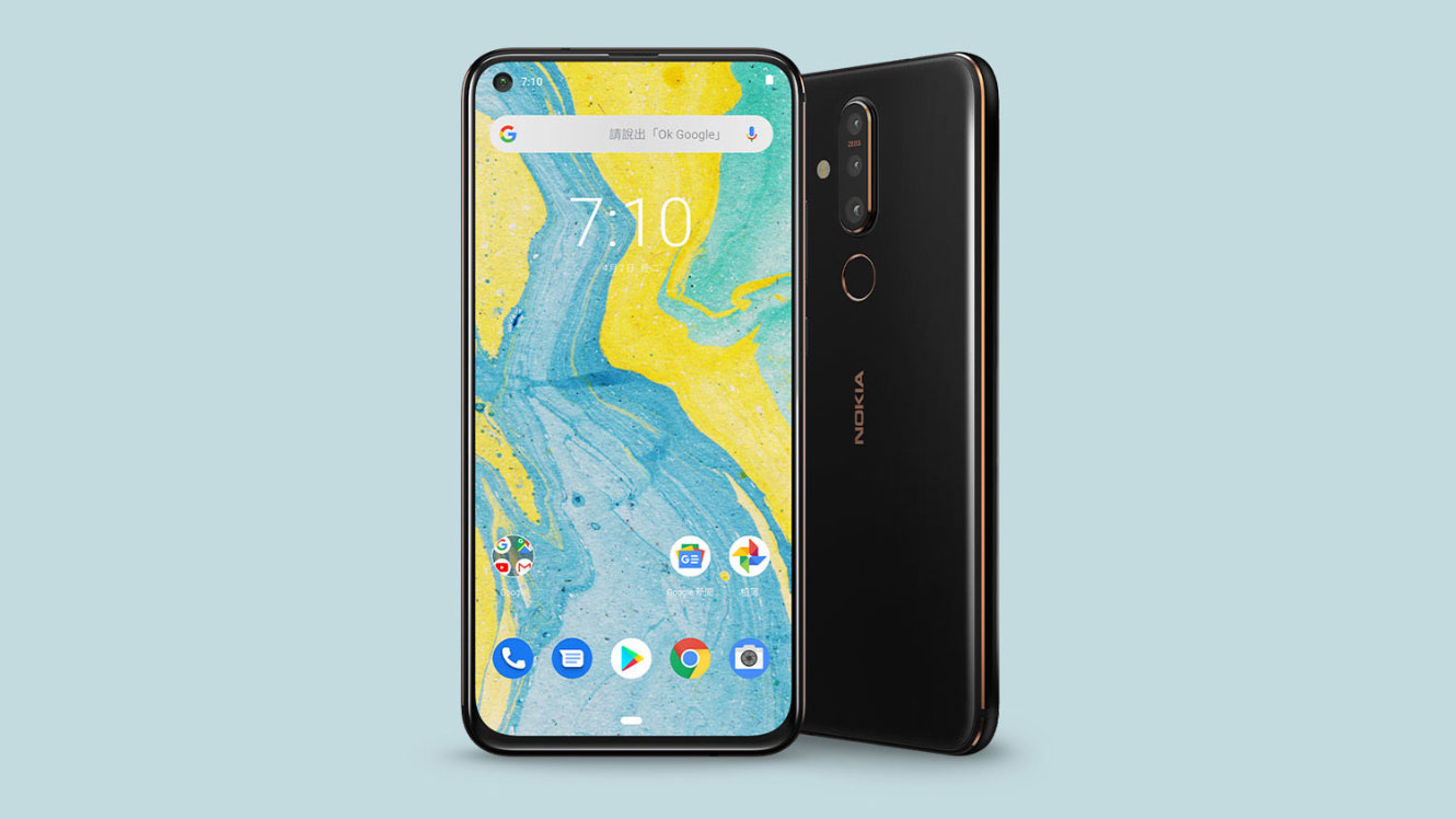 Nokia X71 ditches the screen notch in favor of a punch-hole camera