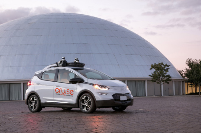 Cruise acquires Strobe to help dramatically reduce LiDAR costs