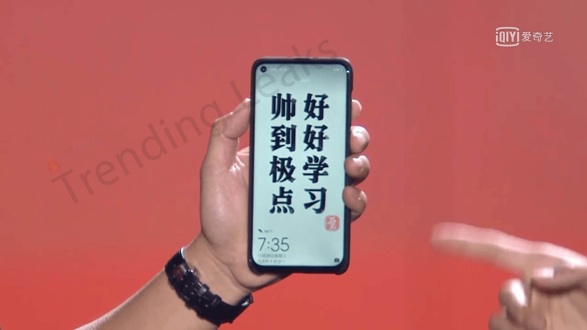 Huawei's pin hole camera phone shown off in leaked image